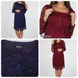 Нарядное гипюровое платье для беременных и кормления Jennifer марсала, темно-синий