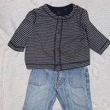 Набор джинсы и кофточка