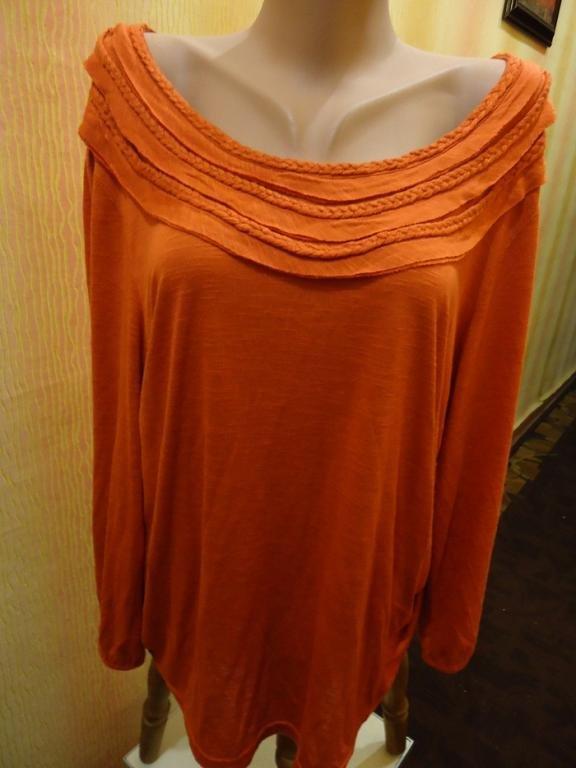 Оранжевая Туника