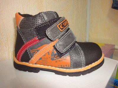Демисезонные ботинки 22,23 р. на мальчика флисе, демі, весенние, весна, осень