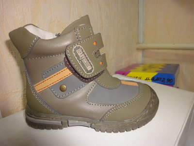 Кожаные ботинки 21 р. Шалунишка на мальчика, шкіряні, весенние, осенние, демисезон, липучке, флисе