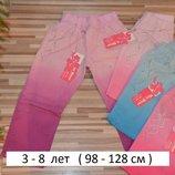 Коттоновые брюки для девочек