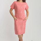 Акция Летнее платье для беременных и кормящих мам