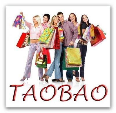 Заказы с Таобао - 10 проц, доставка на дом от 8 дол. за 10 дней по Украине бесплатно