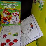 книжки весёлая наука для дошкольников