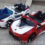 Детский электромобиль. БМВ. BMW vision. Надувные колёса. HL 718Код HL 718