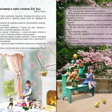 Сказки на заказ для малышей и взрослых