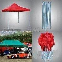 Раздвижной шатер 2,5 2,5 м. 3 расцветки.