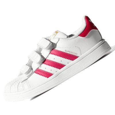 Детские кроссовки Adidas Superstar Foundation S77612   1430 грн ... e593ede7093f2