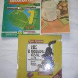 детские книжки, учебная литература 5 клас