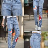 джинсы РВАНые женские - хит- -бойфренд-потертые