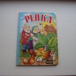 Книжечки детские - по 5-10-15-20 гр не дорого, возможен обмен