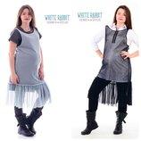 Скидка -20% Воздушное платье из фатина для беременных Хлоя