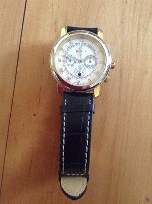 Patek продам philippe часы советских часов скупка в москве золотых