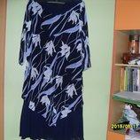 платье шифоновое двойное Турция