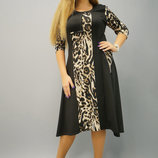Изумительно Шикарное Платье АККРА