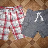 На 3-4 года Крутые шорты Next George мальчику