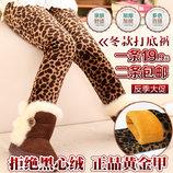 детские стильные зимние теплые леггинсы лосины штаны на меху