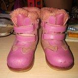 зимние ботинки шалунишка 24 размер