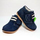 Замшевые детские ботинки, кеды, обувь качественная, Т.м Bubble Bobble