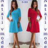 Платье трикотажное G-353 от natali vmode