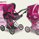 Детская коляска-трансформер для кукол. Регулируемая ручка Супер цена