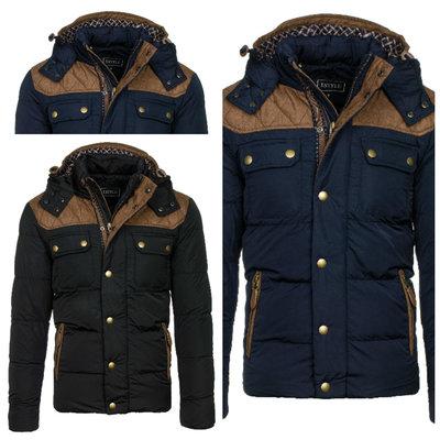 Стильная мужская куртка зимняя  1400 грн - зимняя одежда в Львове ... 63cb747b141a7