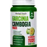 Для похудения Гарциния MAXX - Garcinia Cambogia Maxx Экстракт в капсулах для быстрого похудения