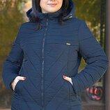 Теплая демисезонная куртка, выбор расцветок, размеры 48-54