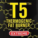 Жиросжигатели для похудения T5 Extreme Мощное действие Минус 0.5 кг. ежедневно