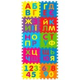 Коврик-пазл 2736 буквы. цифры