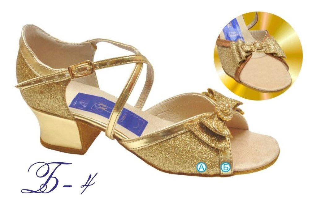 Обувь для бальных танцев. Танцевальные туфли бейзик  800 грн - спортивная  обувь в Полтаве 9bc314f7b7c7a