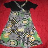 Платье для дома с красивым вырезом спереди