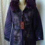 Куртка 529 рн теплая модная осень зима капюшон натуральный мех ростовка