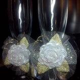 Сьёмное украшение на свадебные бокалы