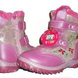 Ботинки розовые зимние для девочки