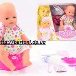 Пупс baby born RT 05068-29