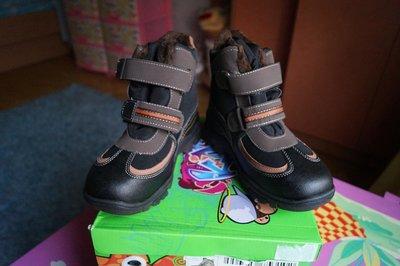 Ботинки для мальчика демисезонные, коричневые, новые р. 27,31,32