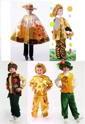 Осінь, жолудь, дубовый, кленовый листик, осень, сентябрь, октябрь,ноябрь - Позняки