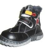 Ботинки черные для мальчика зима