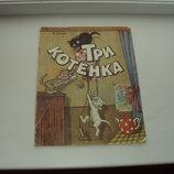 Книги детские - разные, много от 10 до 25 гр - обучающие и развивающие