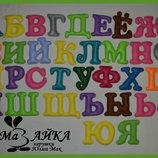 Алфавит