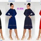 Быть элегантной не запретишь Платье G-200 от natali vmode