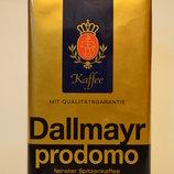 Кофе Dallmayr в зернах и молотый 500г Германия Бесплатная доставка по Киеву