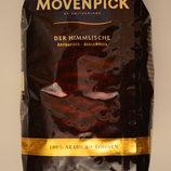 Кофе Movenpick в зернах 500 грамм Бесплатная доставка по Киеву