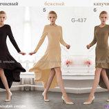 Трикотажное платье G-437 от natali vmode