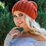 Женская зимняя шапка колпак. «ЛЕОНИ». М 4226.