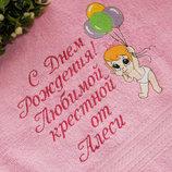 Махровые полотенца именные