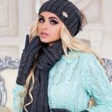 Комплект шапка шарф перчатки со съёмными митенками. «ЭЙФОРИЯ». М 4253.