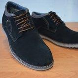 Добротные Ботинки
